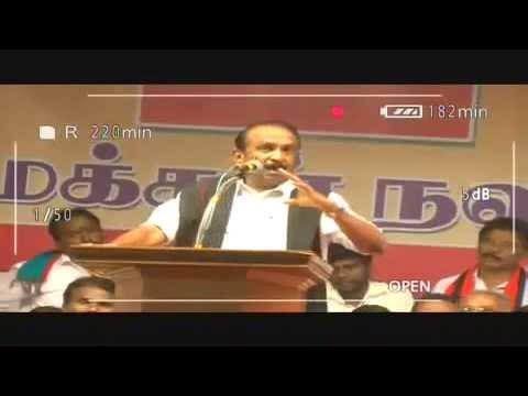 Vaiko speech at PWF meeting at Thiruvarur