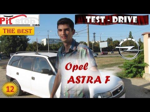 Тест-драйв Opel Astra F 1.7 d обзор (PitStopMD)