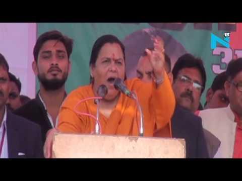 "In my regime, tortured ""Rapists"" till they begged: Uma Bharti"