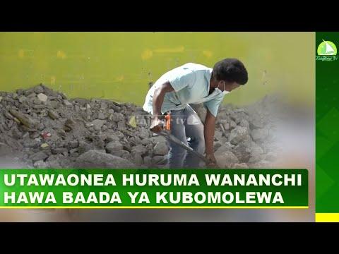 HEKA HEKA MTAANI BAADAYA MADRASA KUFUNGWA from YouTube · Duration:  4 minutes 53 seconds
