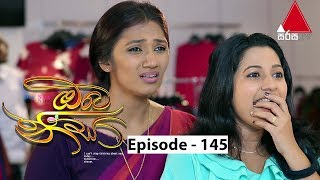 Oba Nisa - Episode 145 |  11th September 2019 Thumbnail