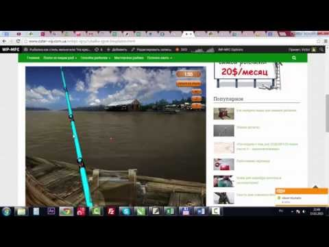 Как играть в онлайн игру спортивная рыбалка (Sport Fishing) - обзор