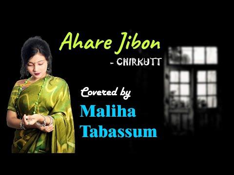 Ahare Jibon By Chirkut Covered by Maliha Tabassum with guitar karaoke