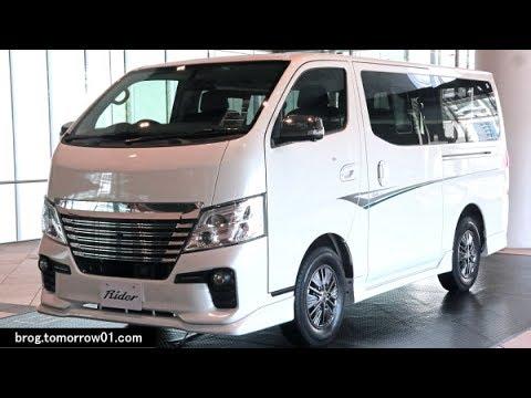 Nissan Nv350 Caravan Rider Premium Gx Prostyle Package