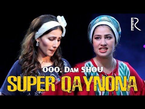 OOO, Dam SHOU - Super qaynona (hajviy ko'rsatuv)