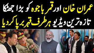Special Message for PM Imran Khan and Qamar Bajwa After PM Imran Khan China Visit