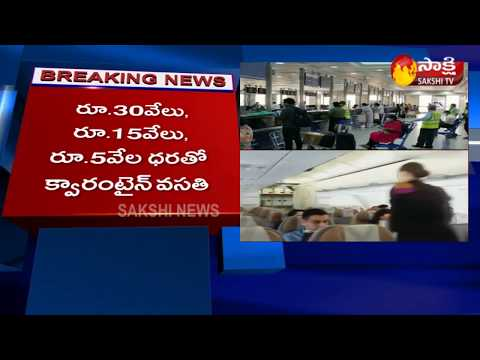 Coronavirus : Migrant Workers Will Arrive Kuwait To Hyderabad Flight || వారంతా క్వారంటైన్‌లోకి..