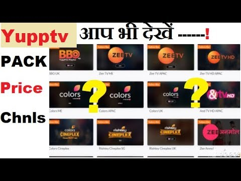 Hindi Value Pack Online-YuppTV Packages And Price In 2019