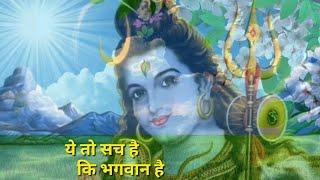 New best bhakti ringtone _Yeh To Sach Hai Ki Bhagwan Hai_ bhakti ringtone_hindi ringtone
