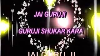 GURUJI SHUKAR KARA 🙏 l Full Audio Bhajan  JAI GURU JI