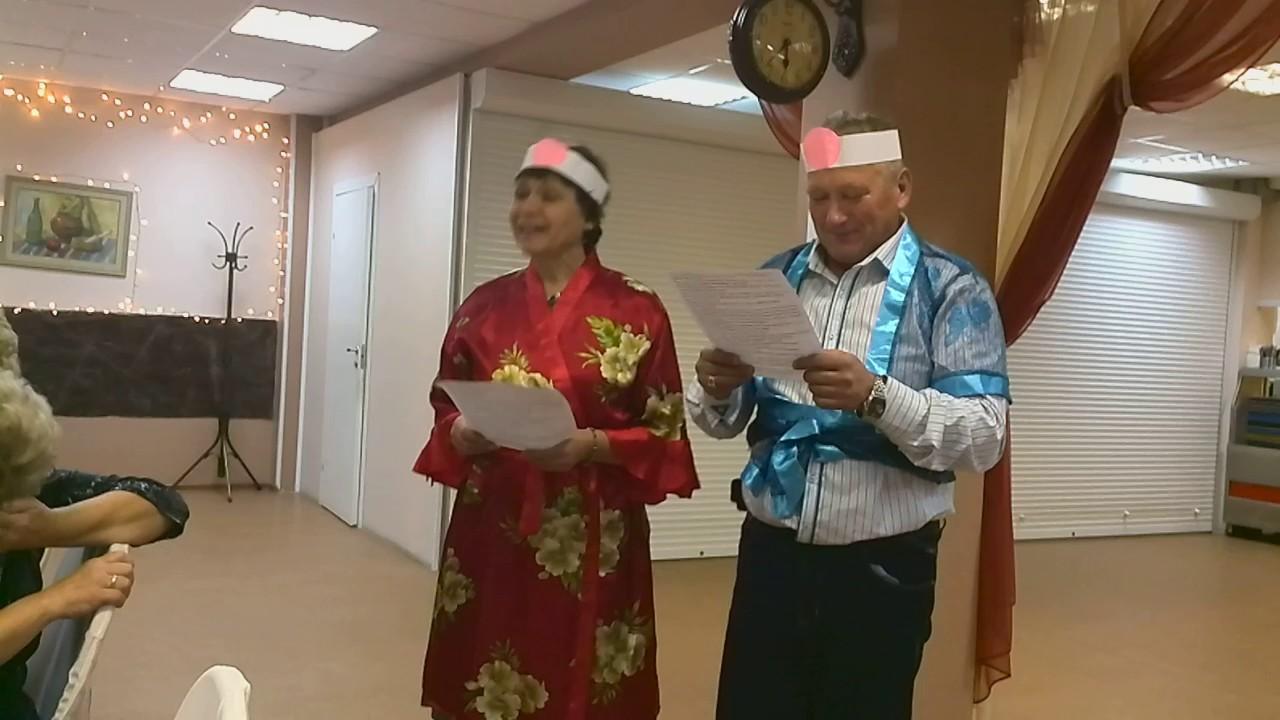 Шуточная сценка поздравление от японцев
