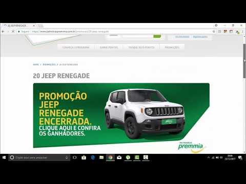 Como Ganhar Descontos na BrMania  -* Petrobras Premia