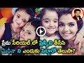 "Telugu Daily Serial ""Prema"" Serial Marina Vs Princy b Krishnan"