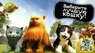 ИГРАЕМ в СИМУЛЯТОР КОШКИ | СУПЕР - КОТ ХАЛК #3 Развлекательное видео для детей. Мульт-игра про котят