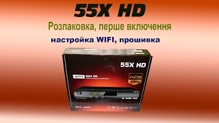55X HD satellite receiver