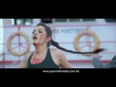 Rokto Theatrical Trailer| Roshan |...