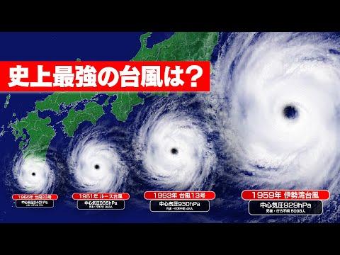 大きな災害が日本列島を襲っている。