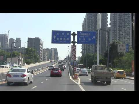China Chengdu Road Scene