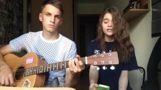 Download Бумбокс - Вахтёрам  (katty & slava cover) Mp3 and Videos