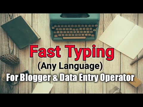 Fast Typing for Data Entry and Article writing (Any language)| Voice Typing !