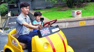 Yuni and Papa at the Car Park story song बंदर बड़ा है Comptines Et Chansons À Bébé Chanson   Romiyu