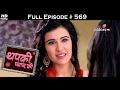 Thapki Pyar Ki - 3rd February 2017 - थपकी प्यार की - Full Episode HD