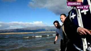 Θεοφάνεια 2015 στην παγωμένη Δοϊράνη - eidisis.gr Web TV