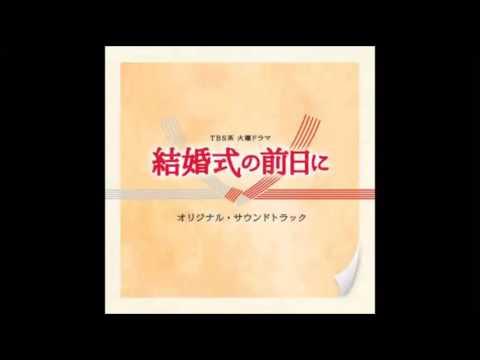 Kekkonshiki no Zenjitsu ni OST   Rei Yasuda   Ashitairo