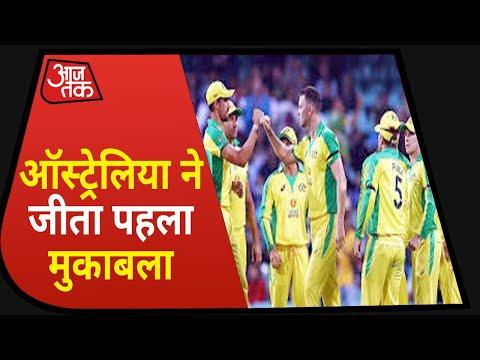 IND vs AUS: पहले मुकाबले में Australia ने India को 66 रनों से मात दी