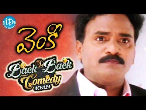 Venky Movie - Back To Back Comedy Scenes || Ravi Teja, Brahmanandam, Srinivas Reddy
