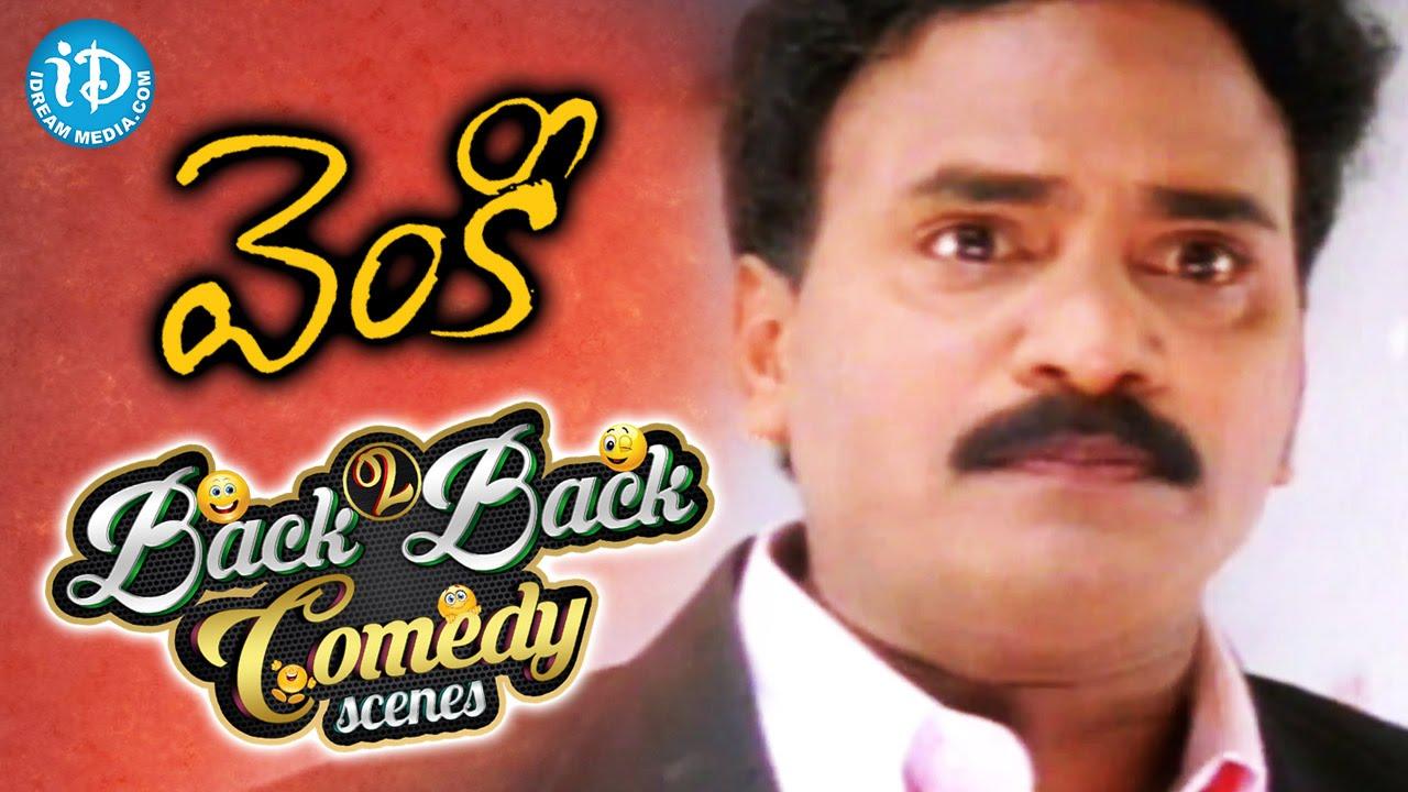 Download Venky Movie - Back To Back Comedy Scenes || Ravi Teja, Brahmanandam, Srinivas Reddy
