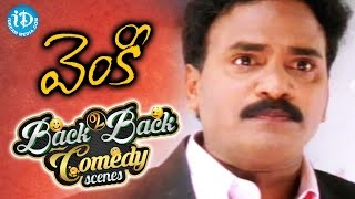 Venky Movie - Back To Back Comedy Scenes || Ravi Teja, Brahmanandam, Srinivas Reddy