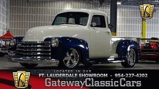 1950 Chevrolet 3100 RestoMod Stock# 815-FTL www.gatewayclassiccars.com