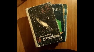 видео Советские книги__ скачать