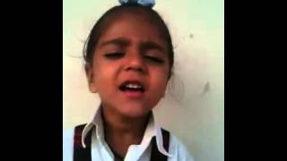 Jana Gana Mana by a small child | Funny Video