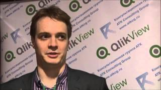 Алексей Жарков, интервью об использовании QlikView в Газметаллпроект