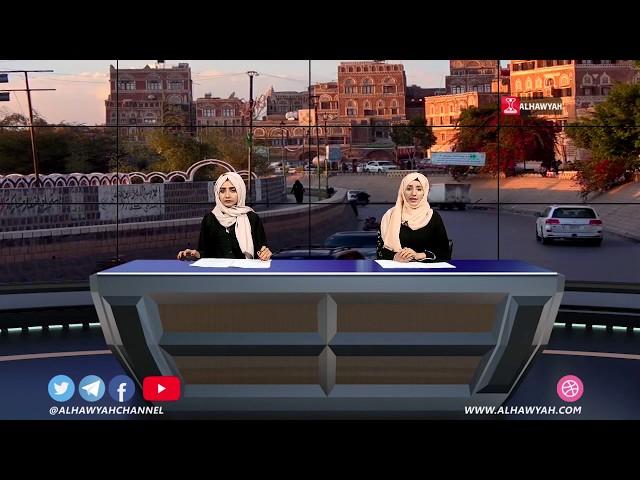 ظاهرة الثالثة │ الاعتراف الدولي يقترب من حكومة صنعاء