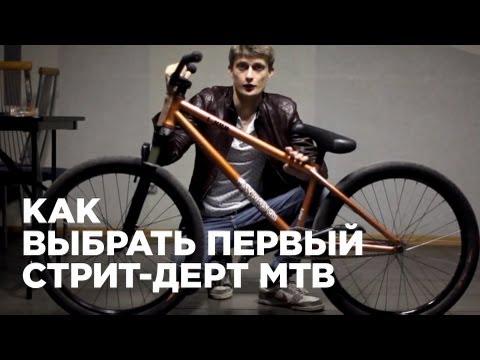 Вы можете заказать трюковый велосипед bmx в интернет-магазине спортидея. Легко купить и оформить заказ, быстрая оплата.