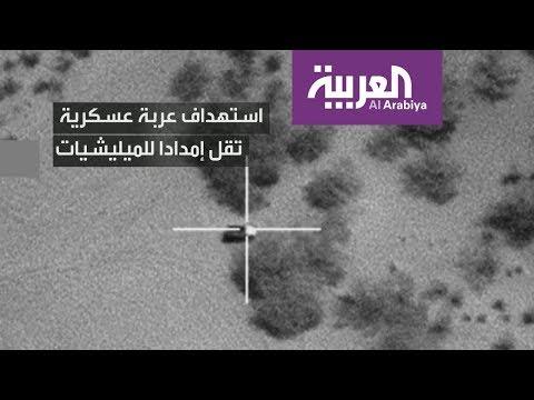 استهداف دقيق في باقم للميليشيات  - نشر قبل 7 ساعة