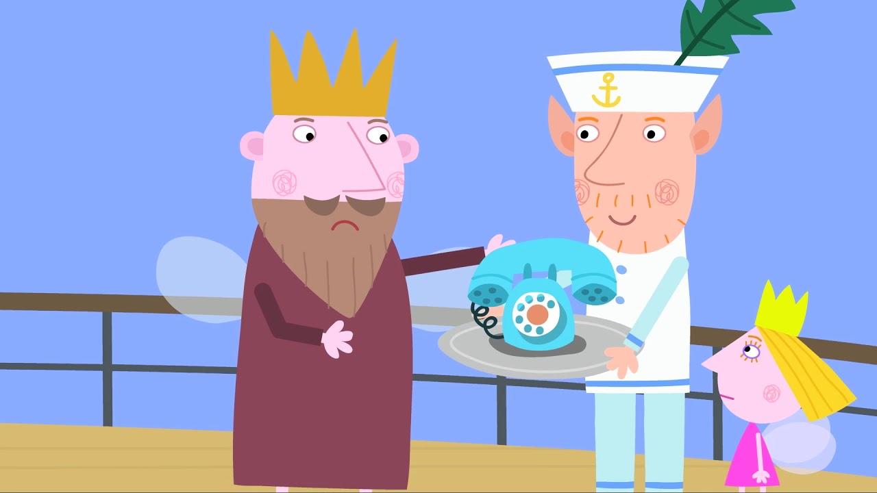 Le Petit Royaume De Ben Et Holly Un Métier De Roi Episode Complet Dessin Animé Youtube