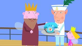 Le Petit Royaume de Ben et Holly Un Métier de Roi | Episode Complet | Dessin animé