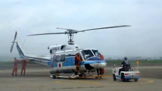 海上保安庁 ベル212 救助訓練@仙台航空基地
