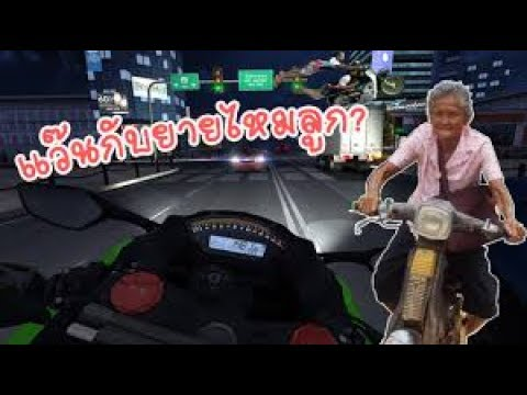Traffic Rider For Android And Ios Gameplay Youtube