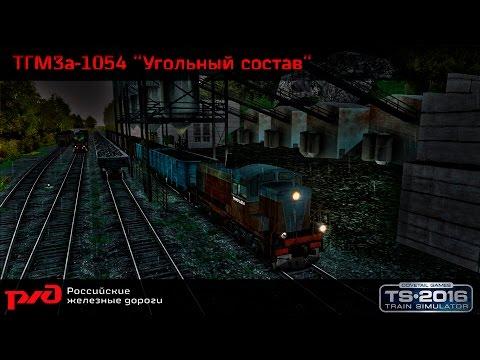 ЧОП РЖД-ОХРАНА: вакансии и работа в компании (Москва)