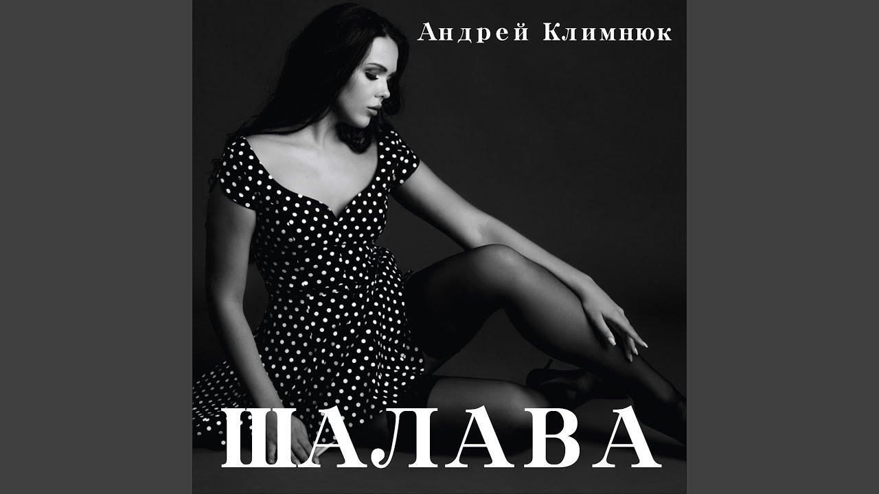 Андрей Шабарин  Дом 2 приход на проект и биография