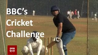 BBC Hindi's Cricket Challenge (BBC Hindi)