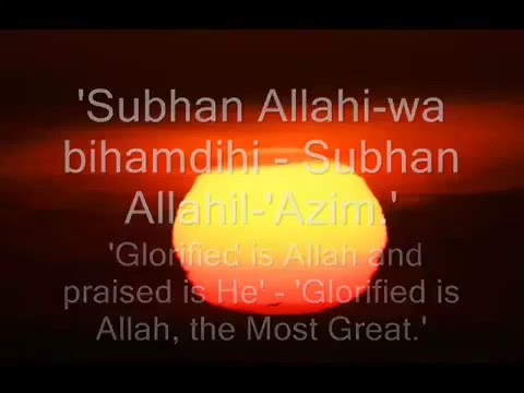 subhanallahi wa bihamdihi subhanallahil azeem hd
