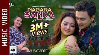 Nagara Shanka - New Nepali Song || Paul Shah, Alisha Rai || Namrata Tamang || Gamvir Bista