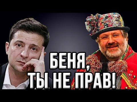 Экстренное обращение Зеленского!