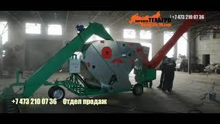 МЗК 70 Очистка ячменя в Тамбовской обл  ВОРОНЕЖТЕХАГРО